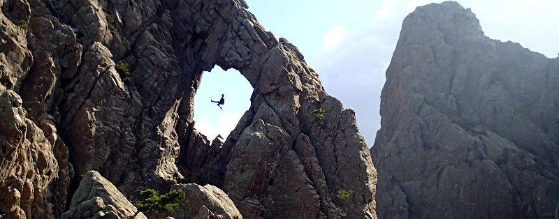 Séjour escalade et canyoning en corse